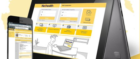 Сервис медицинских услуг Nethealth